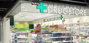 can you buy zialipro at a drug store picture 8