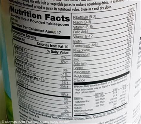 red star yeast expiration picture 3