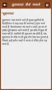 dynamol cream in hindi picture 10