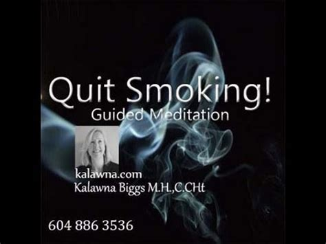 guided imagery to quit smoking picture 5
