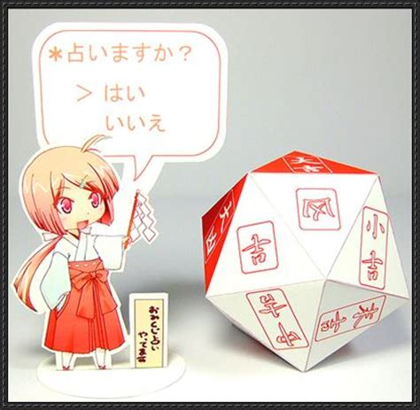 anime paper toys com picture 18
