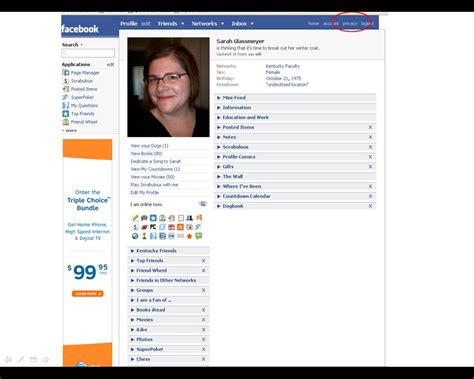 about me external profiles last online fix picture 7