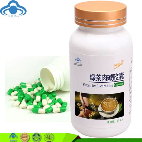 fat pills snaketrap free picture 10
