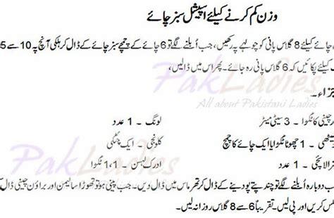 dr khurram mushir recipe of health tips 2014 picture 5