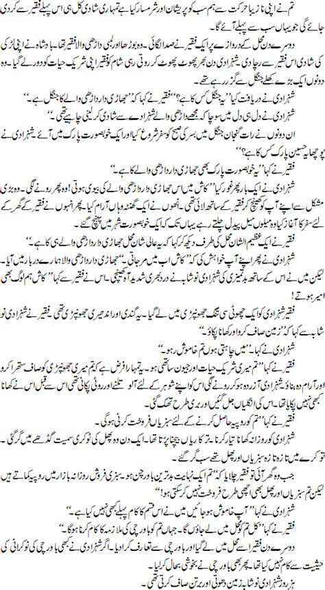 free online reading urdu sexy stories picture 10