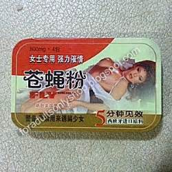 sex enhancer for women available in the philippines picture 3