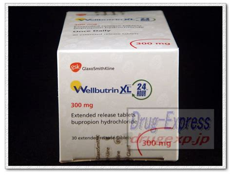 side effects of wellbutrin loss of appee picture 11