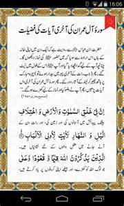 urdu tab storese picture 11