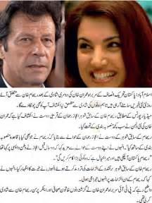 current major problems in karachi in urdu picture 4