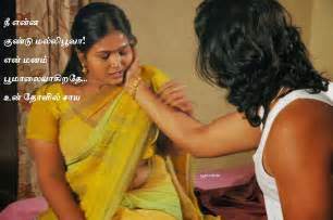 2016 amma sex sleep kama picture 6