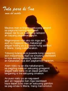 essay tagalog tungkol sa herbal medicines picture 3