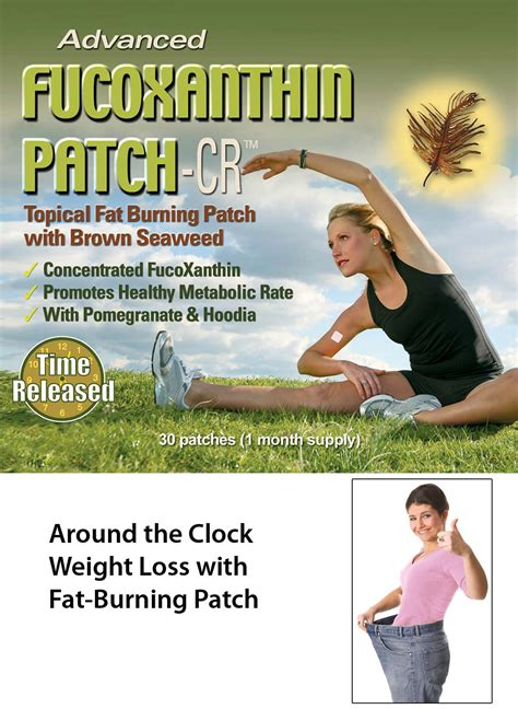 jen patch weight loss while you sleep picture 6