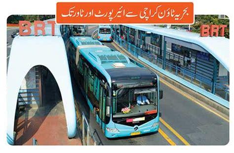 karachi ma bus ma chodi picture 3