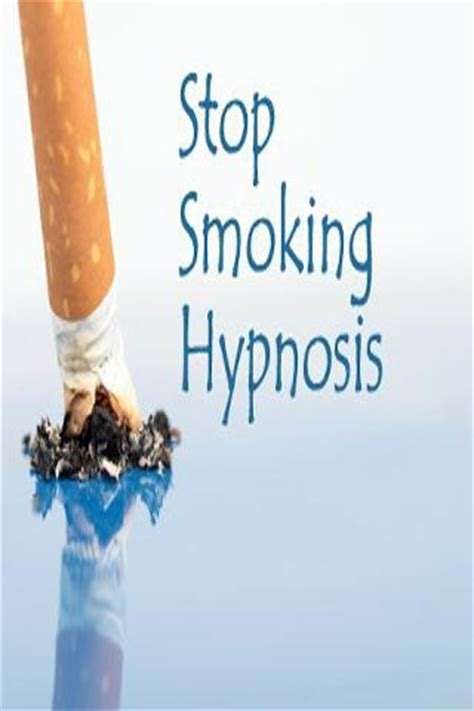 hypnotized for people to stop smoking picture 2