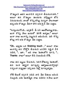 vadina pills ichi telugu sex stories picture 2