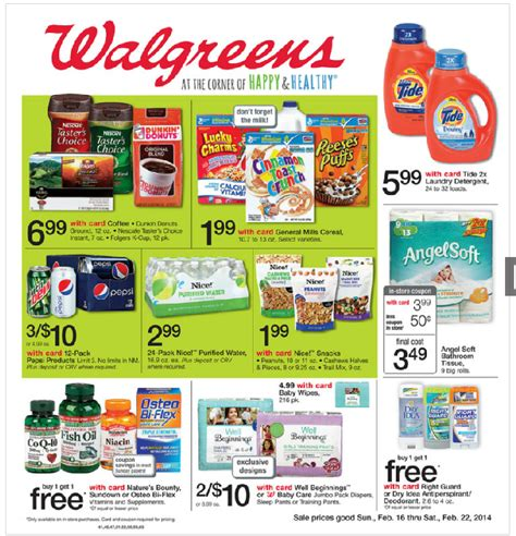 walgreens 4 dollar list for 2014 picture 4