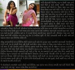 aunty bhabhi stories picture 15