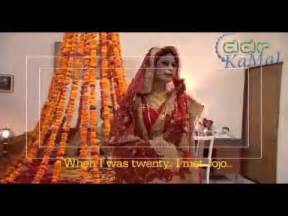 kamasutra picture story shaadi suhaagraat hindi picture 7