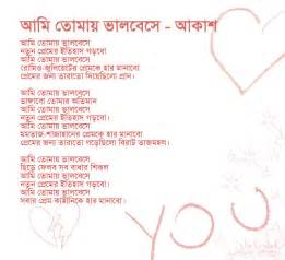 bangla picture 11