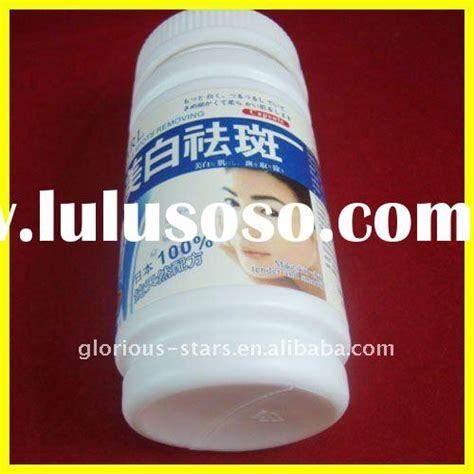 glutathione capsule at watson picture 3