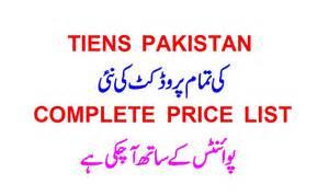 chandini cream pakistan price list picture 2