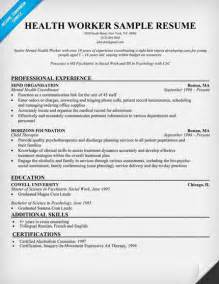 mental health job resume picture 2