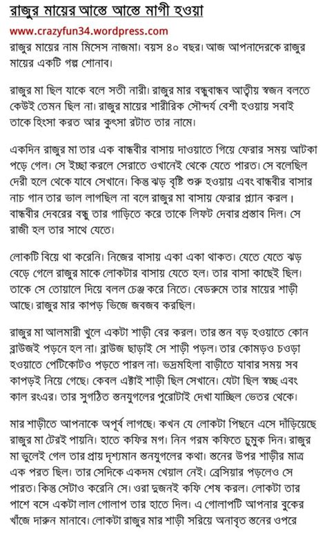 bengali sex choti golpo book picture 1