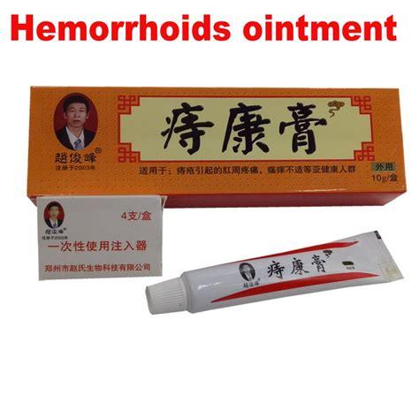 hemroid cream skin picture 5