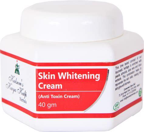 wajee whitening cream review picture 19