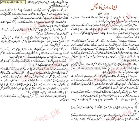 urdu very very best sex story