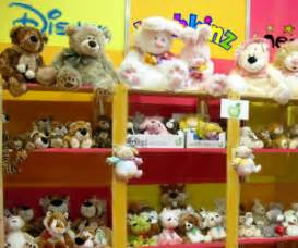 which stores in brooklyn ny sells emuaid skin picture 7