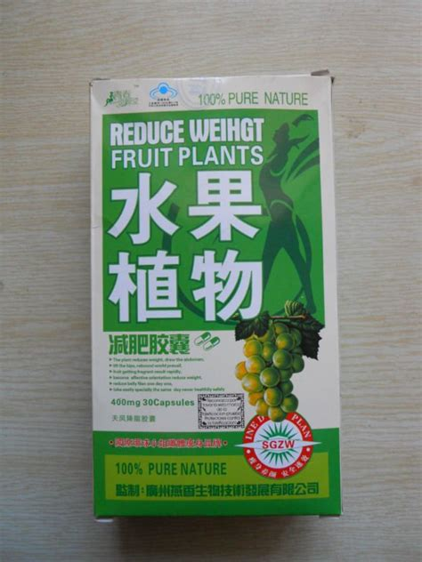 100 nature reduce weight fruta planta picture 1