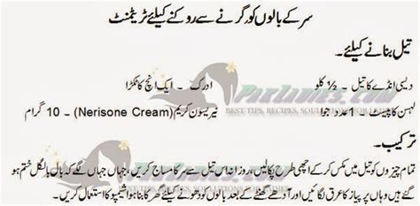 fairness cream of dr.khurram that he says on picture 8