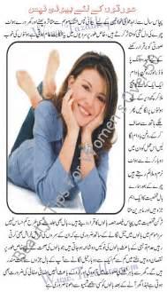 female vegina problem urdu tips picture 9