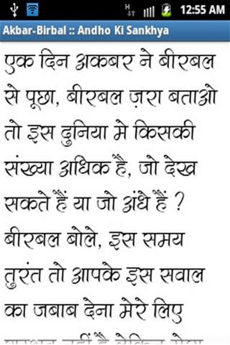 antarvasna hindi anjali picture 9