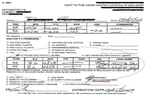 contact lenses do not verify prescription picture 8