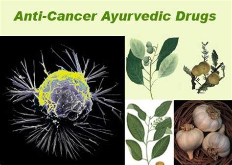 ayurvedic treatment for adenoma picture 15