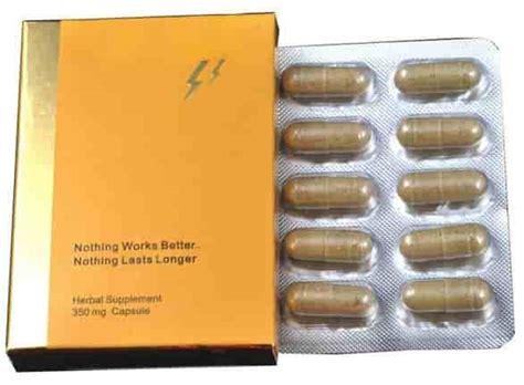 drivemax herbal capsule (for men) picture 6