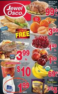 kmart pharmacy coupons 2015 picture 5