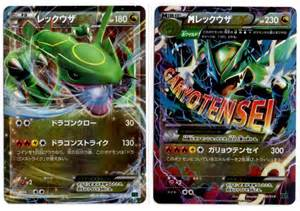 can buy virility ex in japan? picture 11