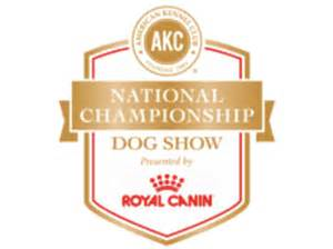 american muscle kennel club picture 6
