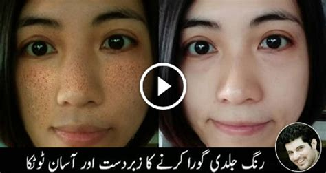 dr khurram for glowing skin picture 11