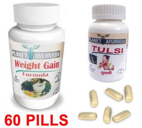 weight gain pills picture 6