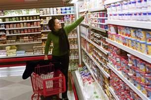 consumer picture 1
