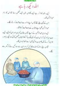 small chut ki kahani in hindi free picture 9