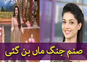 utho jago pakistan show on papaya for weight picture 21