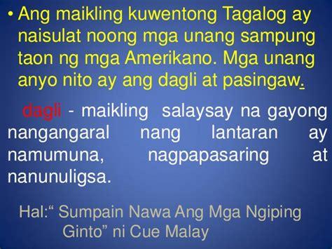 anu sa tagalog ang gastro intestinal tract picture 3