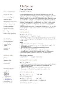 mental health job resume picture 15