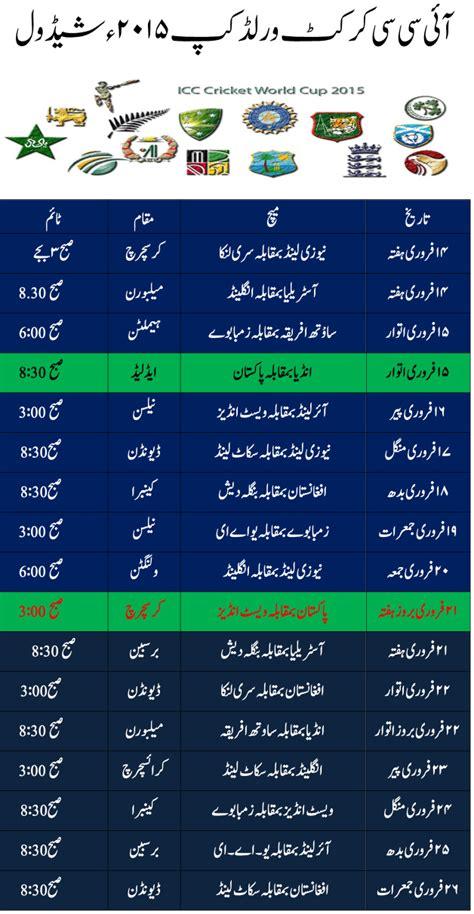 w w girl breast ke urdu story pk picture 12