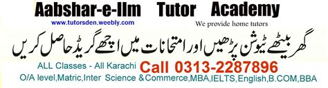 advance medical system karachi picture 2